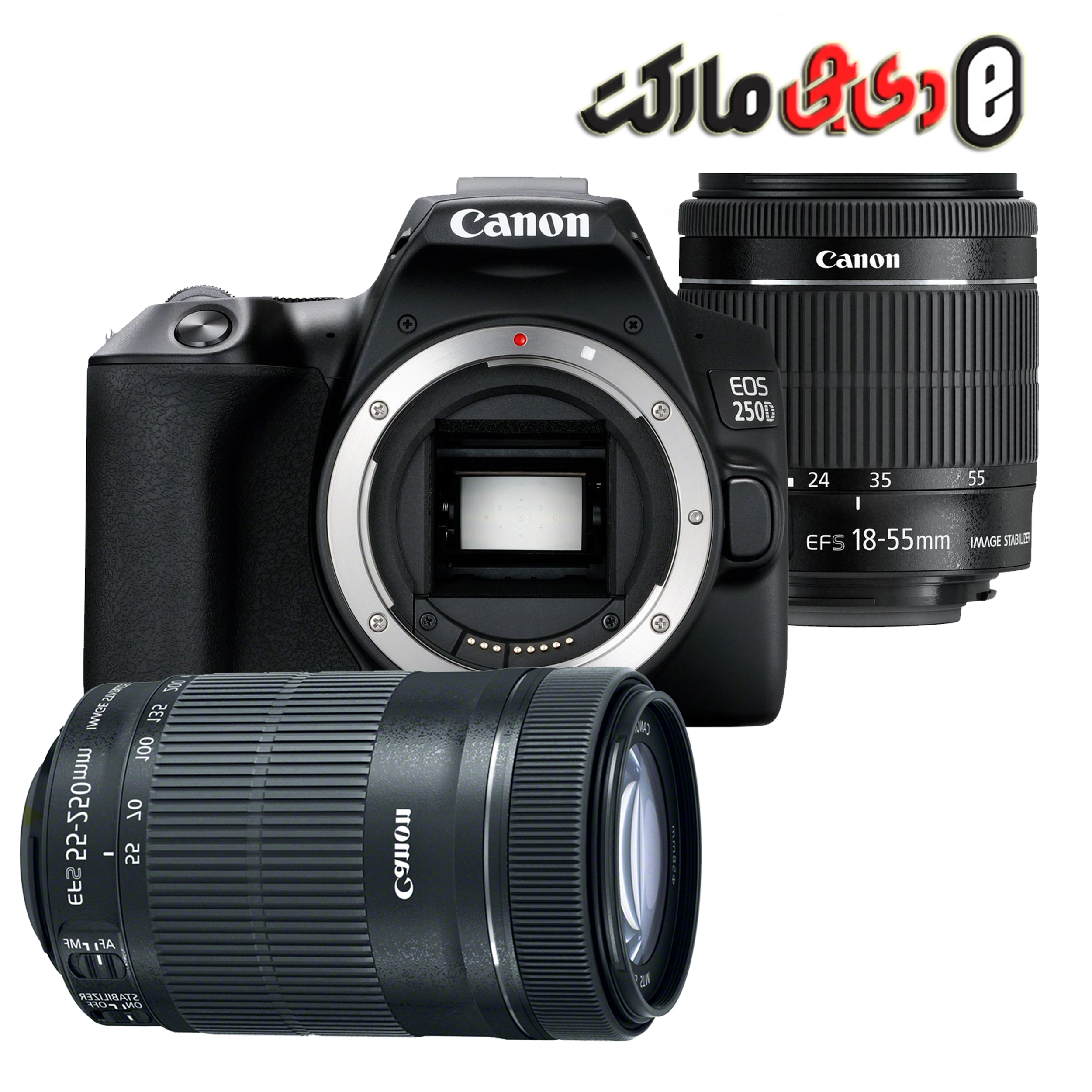 دوربین کانن مدل  Canon EOS 1500D Kit EF-S 18-55 IS II and EF-S 55-250mm f/4-5.6 IS II